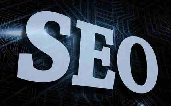 企業網站如果長期不更新,對(dui)排名有影響嗎?