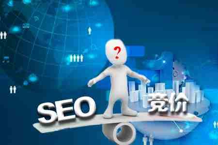 都是(shi)網站(zhan)優化(hua),SEO和SEM,兩者區(qu)別到底(di)是(shi)什麼?