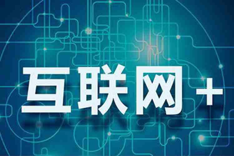 SEO優化搜索(suo)引(yin)擎排(pai)名,是企業di)居 xiao)焦點