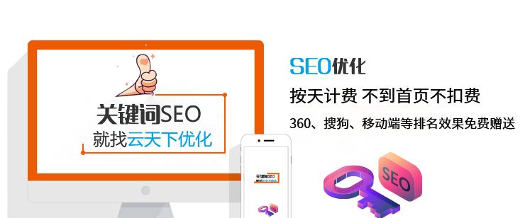 網站SEO優化之關鍵詞挑選方法和方式