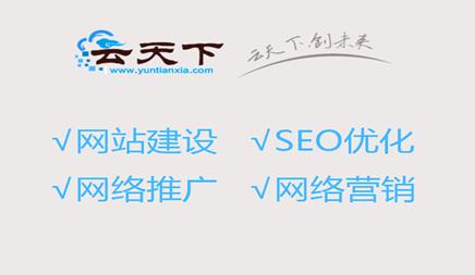 seo企业网站优化的恰当方式有什么?