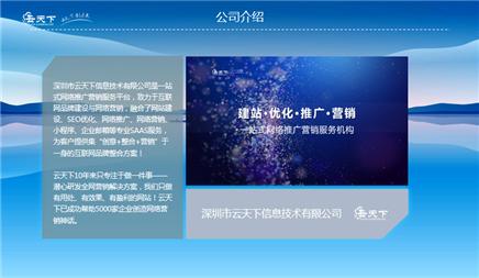 推荐一些比较好的seo优化自学网站