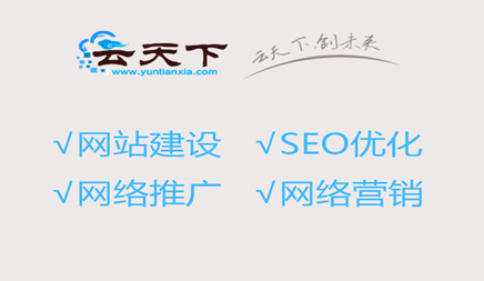 影響網站SEO優化排名的要素有哪些?