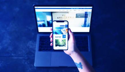 怎样知道提升手机网站建设营销效果