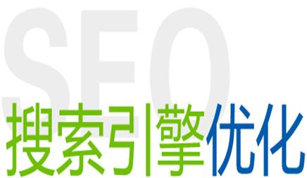 網站結構才是SEO優化提升的本質
