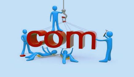 企业网站建设前期,企业官网怎样定位