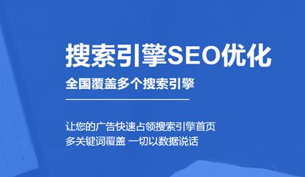 同站有利于seo优化的几大合理布局方法