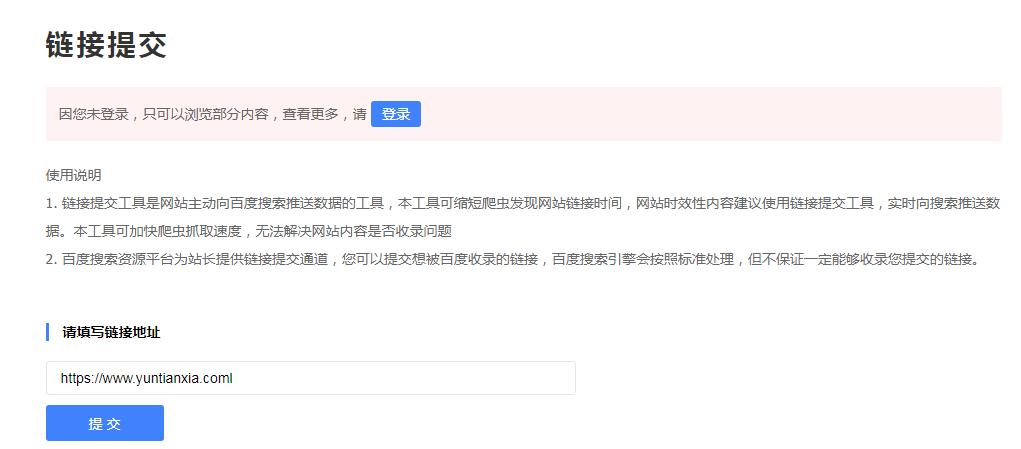 https://www.yuntianxia.com