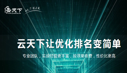 深圳网络推广公司哪家好