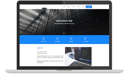 公司网站设计制作优化的意义表现在哪些方面呢?