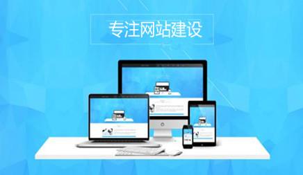 企业网站建设上线后需要做哪些事?