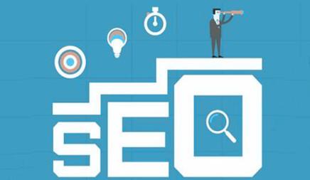 SEO内容优化,怎样降低网页跳出率
