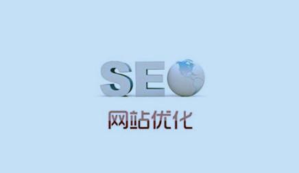 企业网站优化时,网站标题该怎么设置