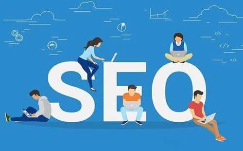 企业怎样去做SEO优化